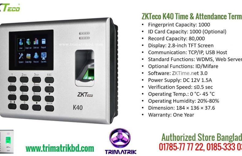 ZKTeco K40 Price in Bangladesh