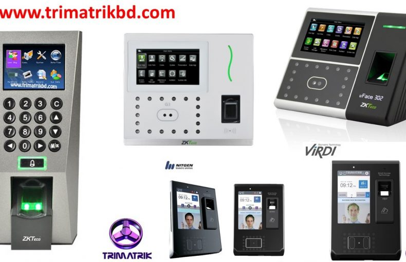 Top Access Control Company Bangladesh