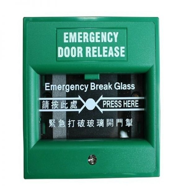 ZKTeco ZKABK900A Break Glass Fire Emergency Exit